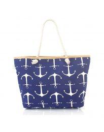 Τσάντα - κώδ. 2228 - σκούρο μπλε