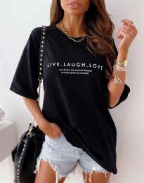 Κοντομάνικο μπλουζάκι - κώδ. 5056 - μαύρο