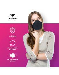 Μάσκα - κώδ. 014 - μαύρο