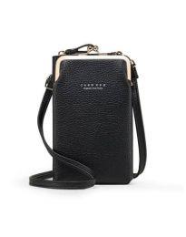 Τσάντα - κώδ. B145 - μαύρο