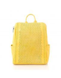 Τσάντα - κώδ. 5617 - κίτρινο