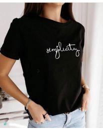 Κοντομάνικο μπλουζάκι - κώδ. 3661 - μαύρο
