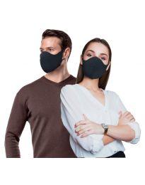 Επαγγελματική μάσκα προστασίας  με  FFFp3 φίλτρο - κώδ. 014 - μαύρο