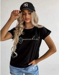 Κοντομάνικο μπλουζάκι - κώδ. 4803 - μαύρο