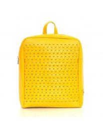 Τσάντα - κώδ. HS-98101 - μουσταρδί
