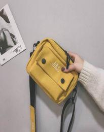 Τσάντα - κώδ. B524 - κίτρινο