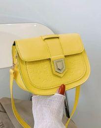 Τσάντα - κώδ. B444 - κίτρινο