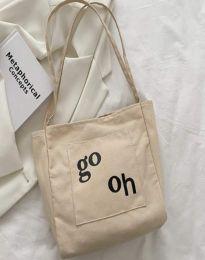 Τσάντα - κώδ. B579 - μπεζ