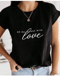 Κοντομάνικο μπλουζάκι - κώδ. 3660 - μαύρο