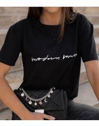 Κοντομάνικο μπλουζάκι - κώδ. 927 - 5 - μαύρο