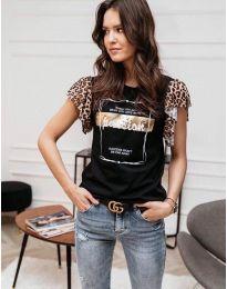Κοντομάνικο μπλουζάκι - κώδ. 3671 - μαύρο