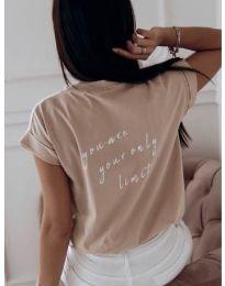 Κοντομάνικο μπλουζάκι - κώδ. 3616 - καπουτσίνο