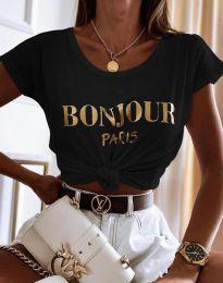 Κοντομάνικο μπλουζάκι - κώδ. 0777 - μαύρο