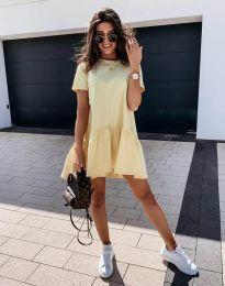 Φόρεμα - κώδ. 11890 - κίτρινο