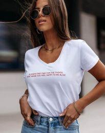 Κοντομάνικο μπλουζάκι - κώδ. 4457 - λευκό