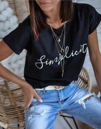 Κοντομάνικο μπλουζάκι - κώδ. 4349 - μαύρο