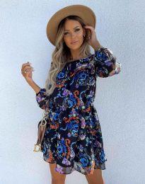 Φόρεμα - κώδ. 9275 - πολύχρωμο