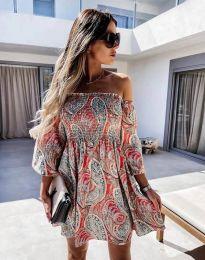 Φόρεμα - κώδ. 2508 - πολύχρωμο