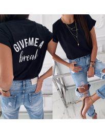 Κοντομάνικο μπλουζάκι - κώδ. 3293 - μαύρο