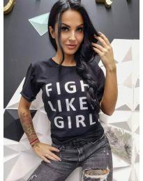 Κοντομάνικο μπλουζάκι - κώδ. 467-4 - μαύρο