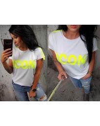 Κοντομάνικο μπλουζάκι - κώδ. 474 - 2 - λευκό