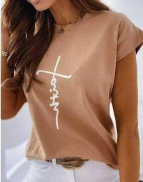Κοντομάνικο μπλουζάκι - κώδ. 11826 - 5 - καπουτσίνο