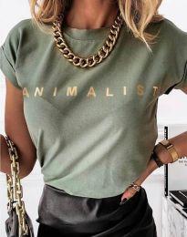 Κοντομάνικο μπλουζάκι - κώδ. 4079 - πράσινο