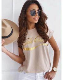 Κοντομάνικο μπλουζάκι - κώδ. 3659 - μπεζ
