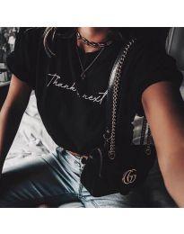 Κοντομάνικο μπλουζάκι - κώδ. 3582 - μαύρο